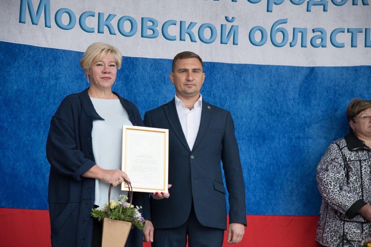 12 сентября 2020 года Председатель КСП Звёздного городка была награждена Благодарственным письмом Губернатора Московской области А.Ю.Воробьева.
